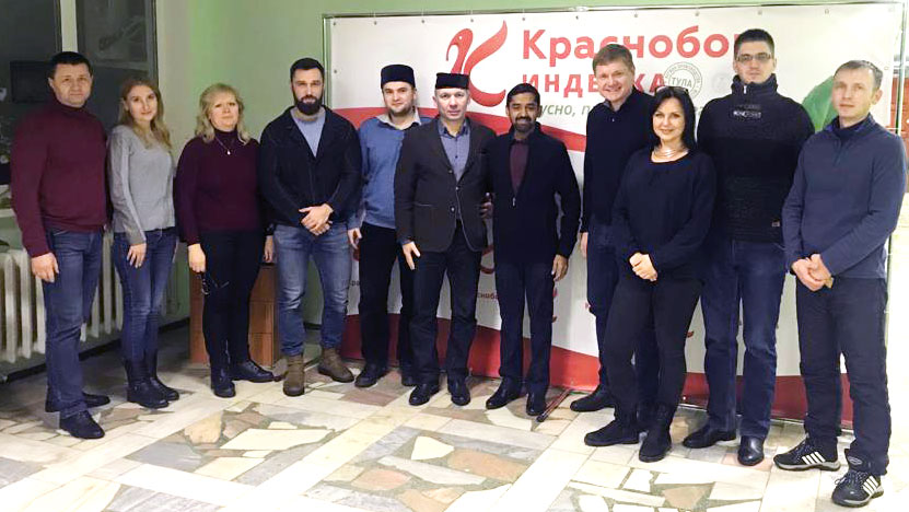 Krasnobor passed full Halal certification