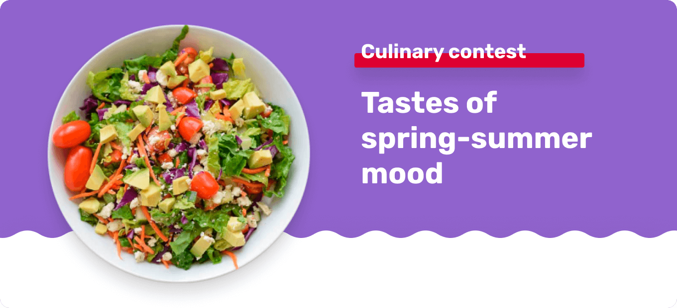 "Competition ""Tastes of spring-summer mood"""